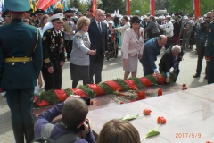 9 мая 1917 года парк Победы Саратов