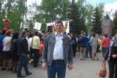 Менякин Иван в Парке Победы на праздник 9 мая