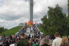 9 мая 1917 года парк Победы Саратов Журавли