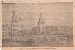 Проект-застройки-Набережной-Саратова.-1953-год.-Архив-архитектора-Менякина.