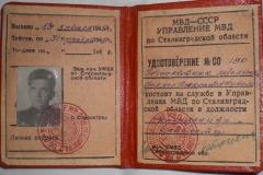 Подполковник-Беллер-Александр-Николаевич