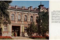 Дом в котором жила мать Ленина