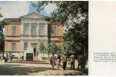 Музей Радищева