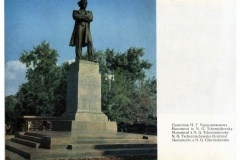 Памятник Чернышескому