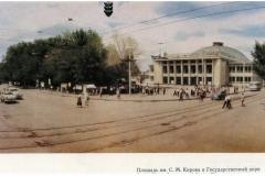 Площадь Кирова и цирк
