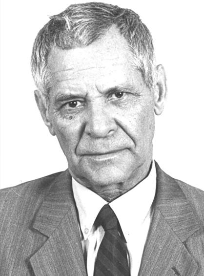 Менякин Юрий Иванович