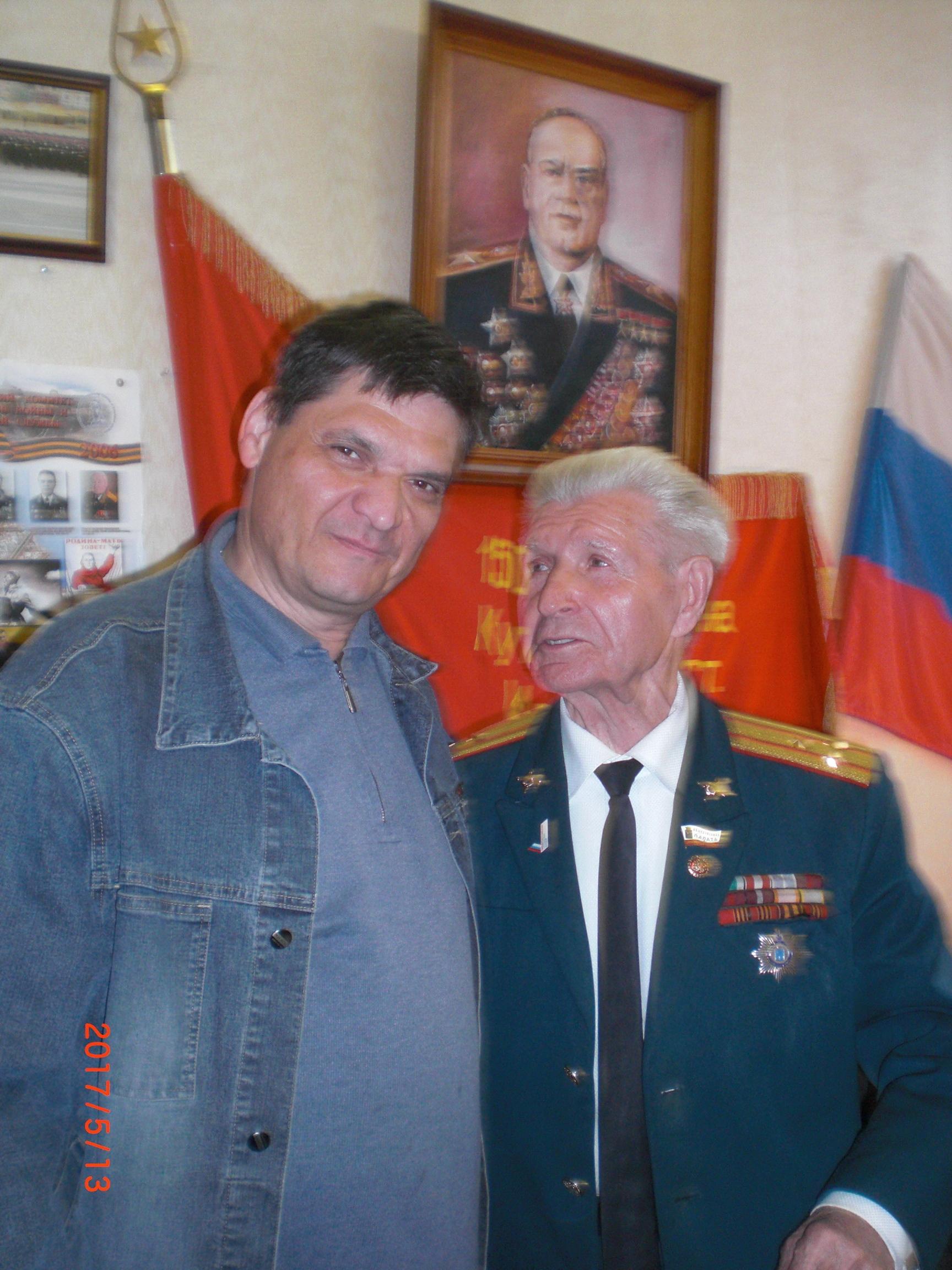 Сын автора Журавлей с Георгием Васильвичем Фроловым