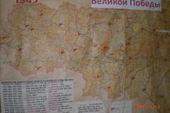 Карта Саратовской Области с эвакогоспиталями во время ВОВ