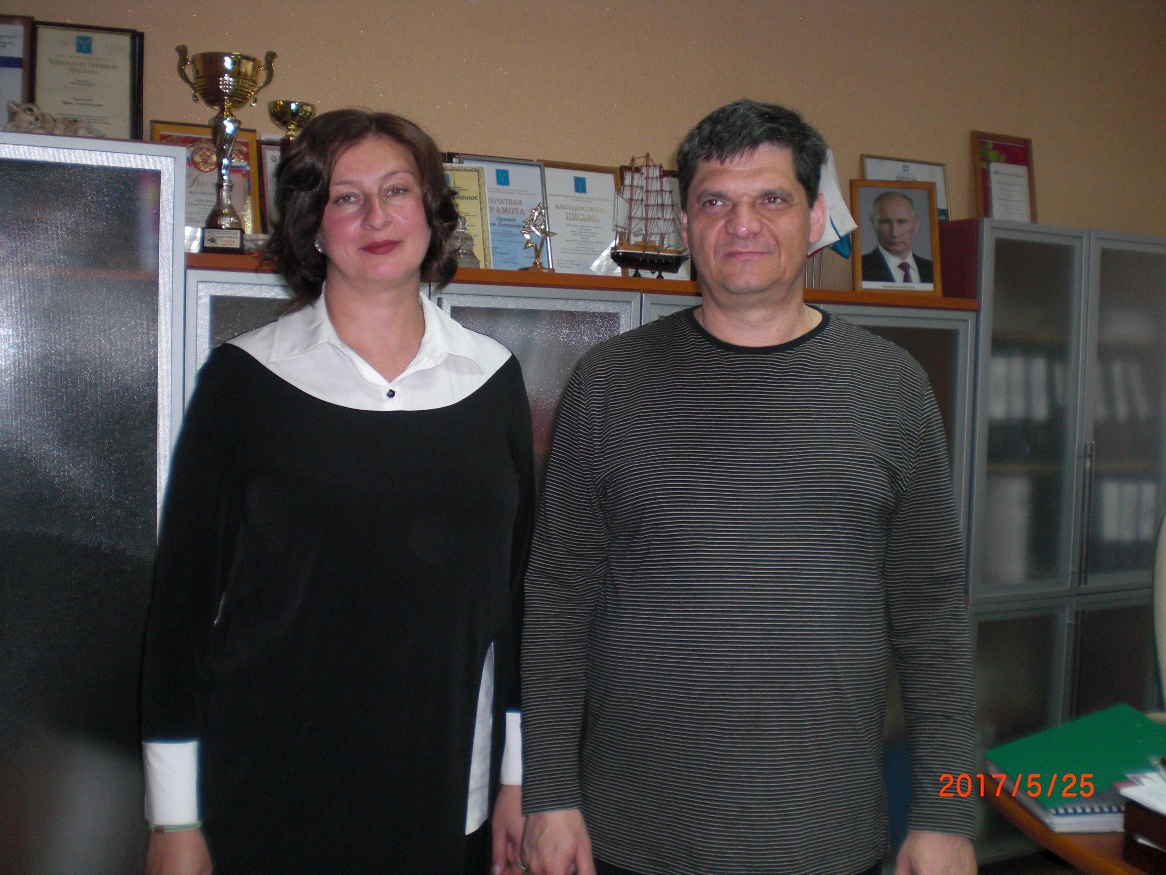 Орлова И.А. и Менякин И.Ю.