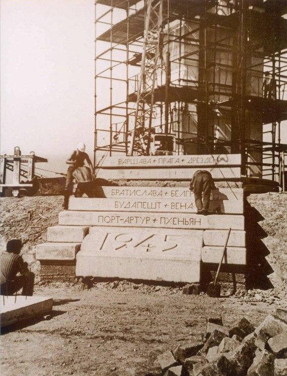 Строительство лестницы к Журавлям