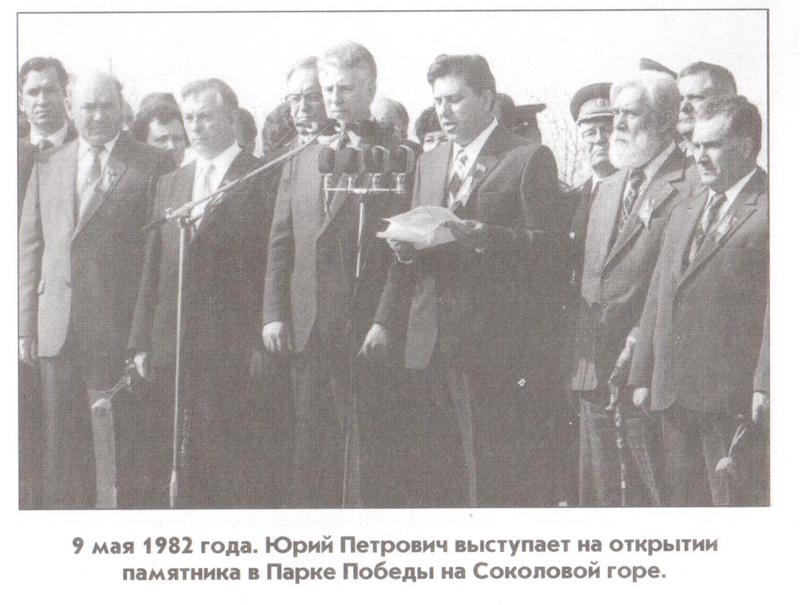 Кочетков-Ю.П.-выступает-в-П