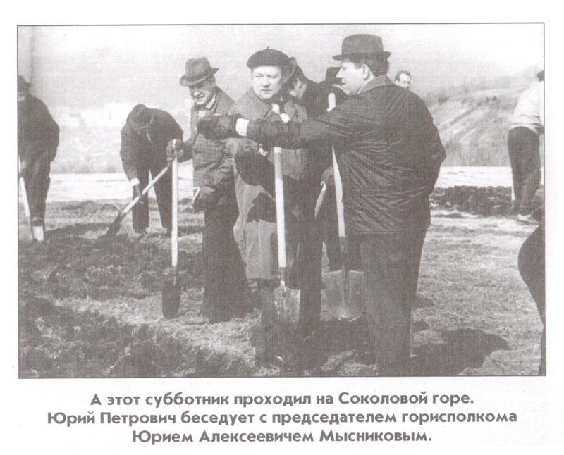 Кочетков-Ю.П.-и-Мысников-Ю.