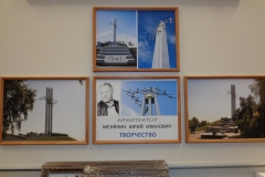 Архитектор Менякин. Леруа-Мерлен