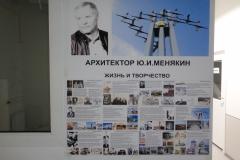 Жизнь и творчество архитектора Менякина Леруа Мерлен