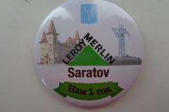 Леруа Мерлен в Саратове 1 год