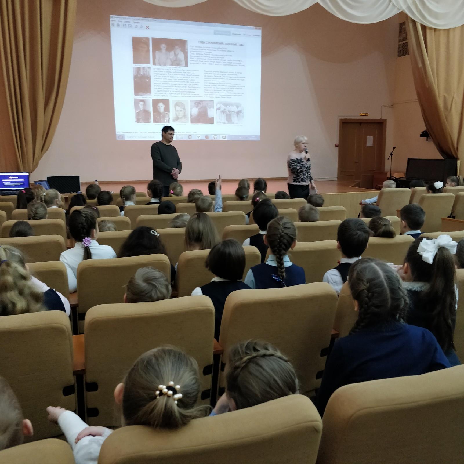 Встреча-первоклассников-62-лицея-с-Менякиным-И.Ю.