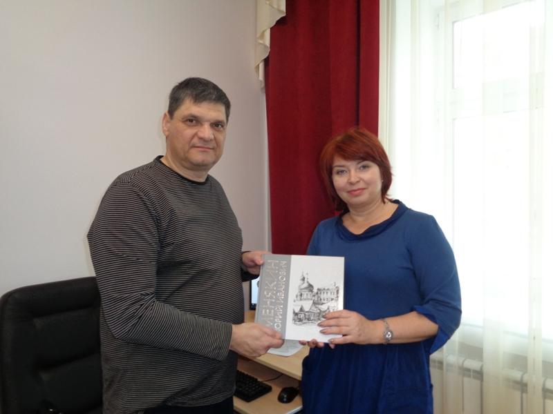 Менякин И.Ю. передаёт альбом Мирошниченко О.Ю. для библиотеке Соляриса