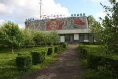 Мозаика-на-фасаде-кинотеатра-в-г.-Калининске.-Вальков-Ю.И.