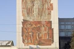 Освобождённый труд. Панно на здании правительства Саратовской области. Художник Вальков Ю.И.