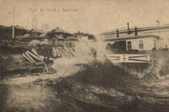 Буря на Волге у Саратова