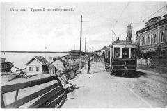 Старый Саратов. Трамвай на Набережной.