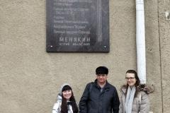 А.Доматова-И.Менякин-Ю.Савинская-у-дома-архитектора-Менякина