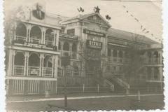 Саратов Речной вокзал 1955