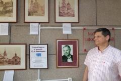 Выставка-рисунков-Менякина-в-ЦГБ