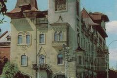 Государственная консерватория имени Л.В. Собинова