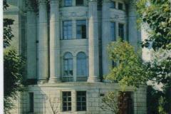 Научная библиотека университета