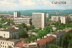 Панорама города Саратова. 1986 год.