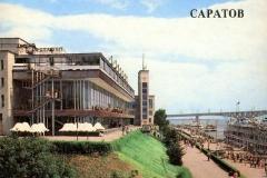 Саратов.Речной Вокзал.1986 год.
