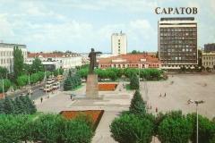 Театральная площадь в Саратове. 1986 год.