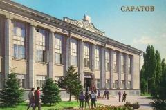 Дворец спорта. Саратов. 1986 год.