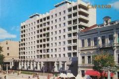 Магазин Кристалл на проспекте Кирова. Саратов. 1986 год.