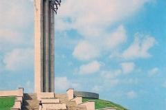 Памятник Журавли. Архитектор Менякин Ю.И..Саратов.