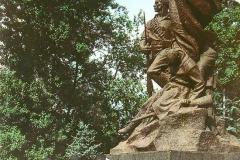 Памятник борцам революции 1917 года. Саратов. 1986 год.