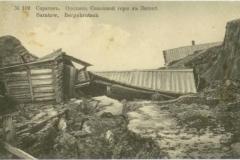 Оползень Соколовой горы в Затоне.