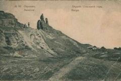 Соколовая гора. Старый Саратов.