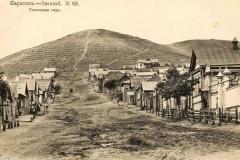 Соколовая гора. Начало 20 века.Старый Саратов.
