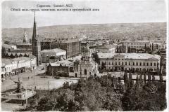 Staryiy-Saratov