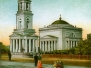 Старый Саратов. Соборы и церкви.