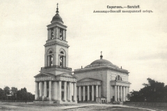 Александро-Невский кафедральный Собор. Саратов.