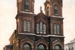 Католический костёл Святого Климентия. Саратов.