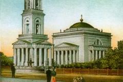 Кафедральный собор. Саратов.