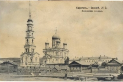 Покровская площадь. Саратов.