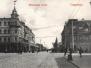 Старый Саратов. Улица Немецкая.