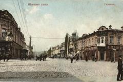 nemeckaya_ulica