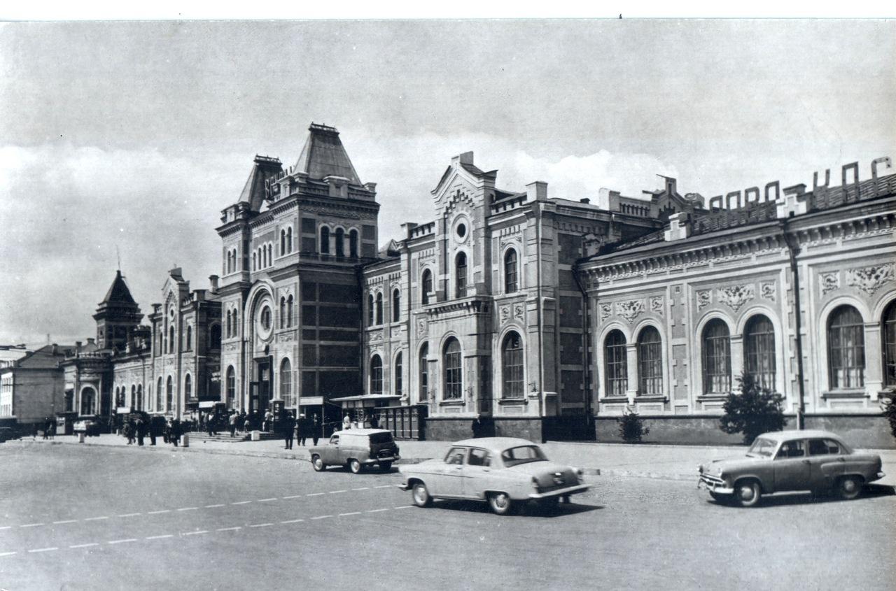 Железнодорожный вокзал 1964.Саратов.