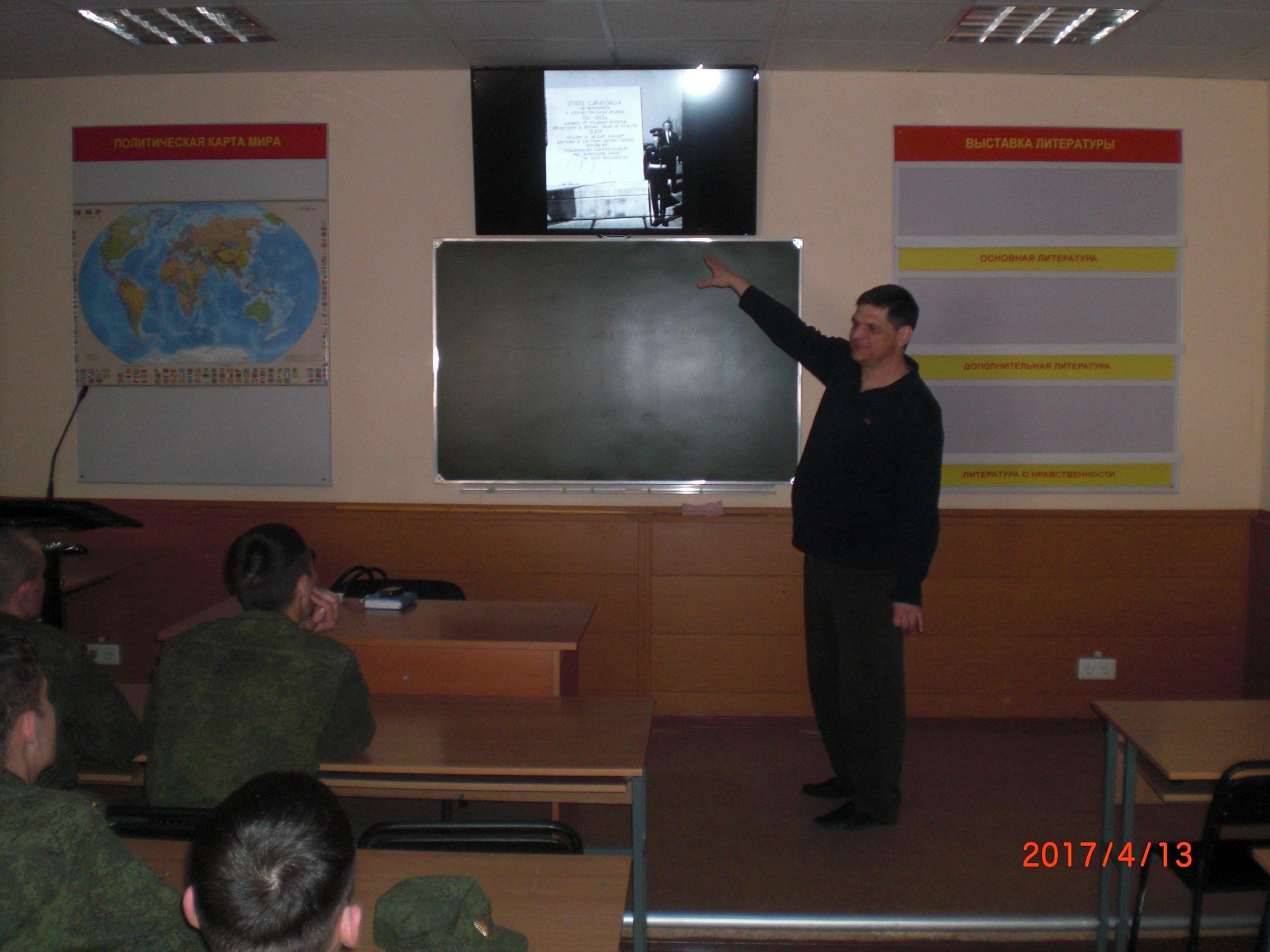 Менякин Иван в военном училище